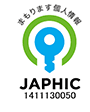 APHICマーク